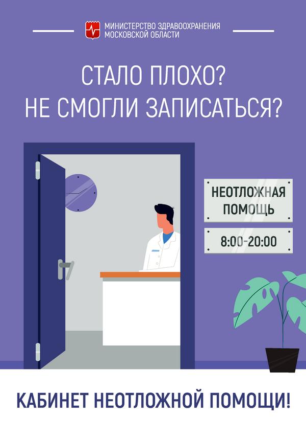 Изготовить медицинскую книжку Новое Ступино